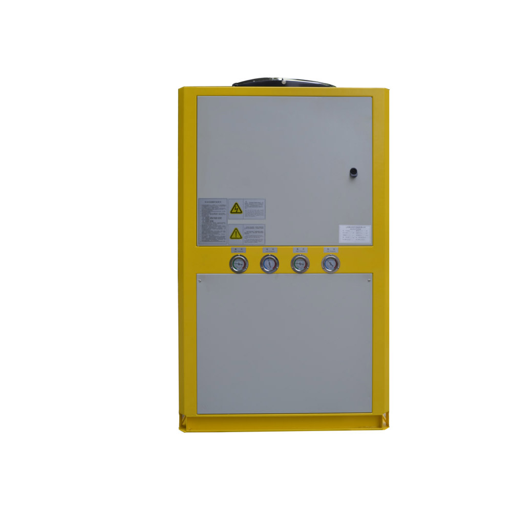 Chemical Industry Low Temperature  Chiller