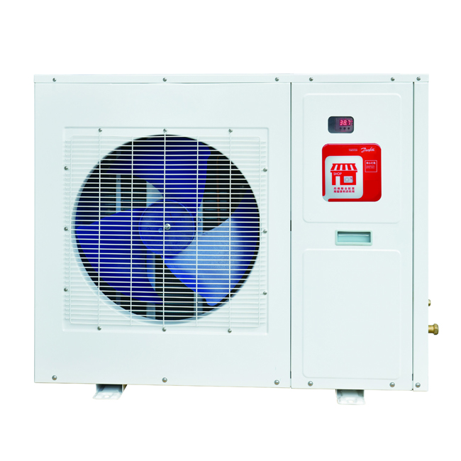 Low Temp Fixed Frequency Refrigeration Condensing Unit