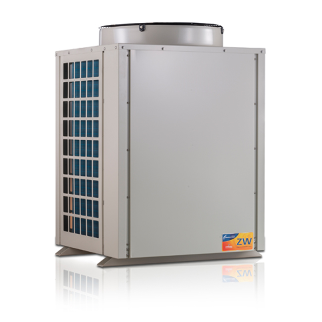 -30℃ Low temperature commercial heat pump water heater